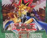 Get a review of the Yu-Gi-Oh! Soul of the Duelist Trading Card Game expansion set from Upper Deck!