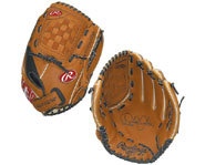 Check out Kidzworld's tips for breaking in a new baseball glove.