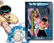 We review the new Yu Yu Hakusho DVD: King Urameshi!