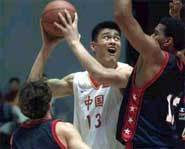 Chinese basketball star Yao Ming will begin his NBA basketball career with the Houston Rockets.