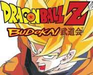 Dragon Ball Z: Budokai game cheats, secrets, hints and tips to help you kick butt.