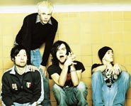 The Used members are Branden Steineckert, Bert McCracken, Jeph Howard and Quinn Allman.