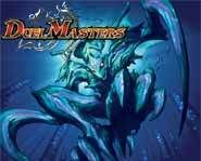 Duel Masters is coming with cards, games, monsters, a TV show, cool prizes and more!