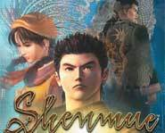 Shenmue - it sounds funny but it's so cool