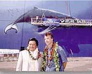 Hawaii Governor Cayetano and Wyland.
