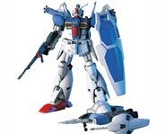 Gundam Wing has cool, new model kits.