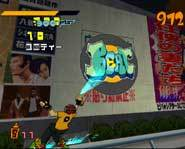 Jet Grind Radio - a kick-ass Dreamcast game.