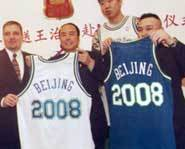 Wang (tall guy in the back) helps out with China's bid for the 2008 Olympics.