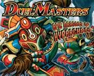 Get a sneak peek of the Duel Masters Card Game expansion set: Epic Hyperdragons of Chaos with these previews!