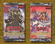 We review the new Chazz Princeton and Jaden Yuki duelist packs for the Yu-Gi-Oh! card game!