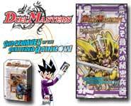 We review the Shockwaves of the Shattered Rainbow expansion set for the Duel Masters card game!