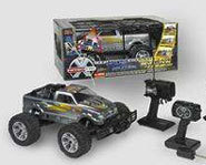 The Nitro XRC radio controlled vehicles are powered by nitro fuel and can travel up to 25 miles per hour.