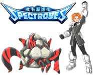 Unlock bonus Spectrobes and free power-ups with these Spectrobes game cheats for Nintendo DS!