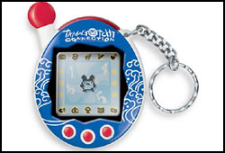 Tamagotchis are a type of virtual pet.