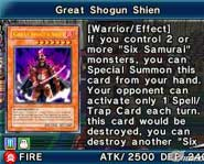 Use these cheat codes to unlock all the strongest cards in Yu-Gi-Oh! World Championship 2007 for Nintendo DS!