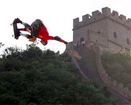 Legendary skateboarder Danny Way was the first person to jump the Great Wall of China on a skateboard.