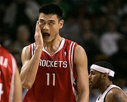 Houston Rockets star Yao Ming will miss the rest of the season due to a foot injury.