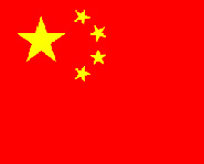 China is hosting the 2008 Summer Olympics.