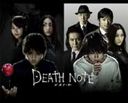 Heard of Death Note and the infamous