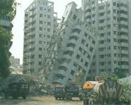 Why So Many Earthquakes?