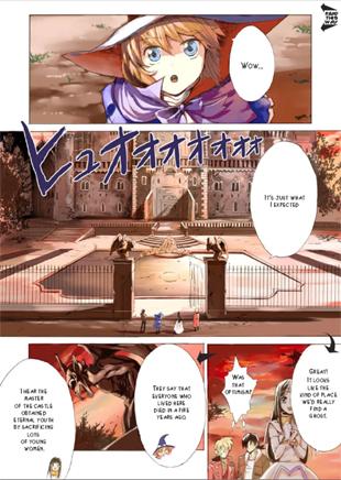 Nostalgia Webcomic Volume 2