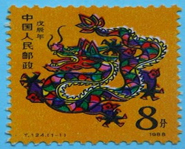 2010 Chinese Horoscope